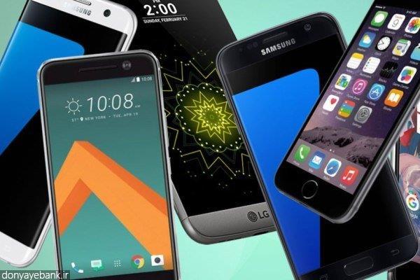 تثبیت قیمت موبایل در بازار با وجود اجرای فاز جدید رجیستری تلفن همراه