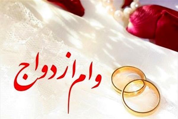 پرداخت وام ازدواج به بیش از 21 هزار نفر در بانک تجارت
