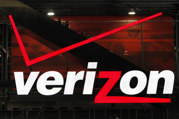 کمپانی بزرگ Verizon نیز به انقلاب بلاکچین پیوست