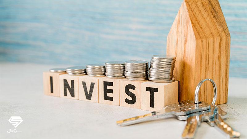 سرمایهگذاری مستقیم و غیرمستقیم