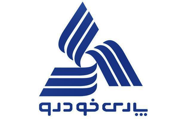 «خپارس» پر معاملهترین سهم خودرویی/ فشار 468واحدی «فارس» بر شاخص بورس تهران
