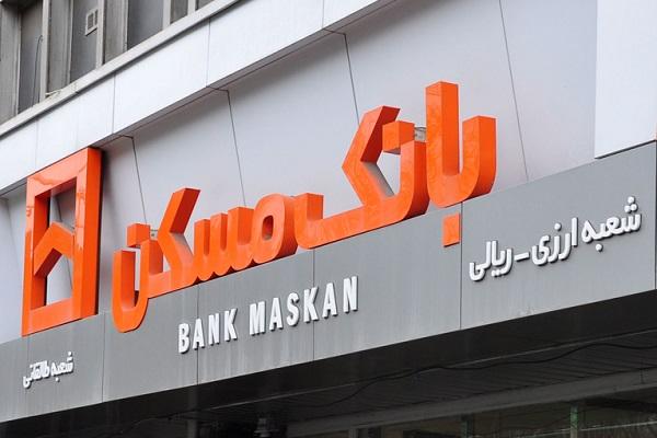 بانک مسکن به بازار متشکل ارزی میپیوندد