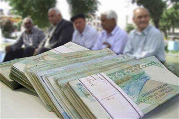 اغاز پرداخت پاداش بازنشستگان با اولویت فرهنگیان
