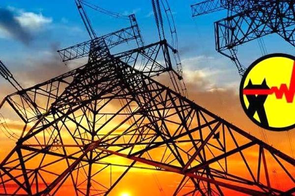 برق در بورس انرژی عرضه میشود