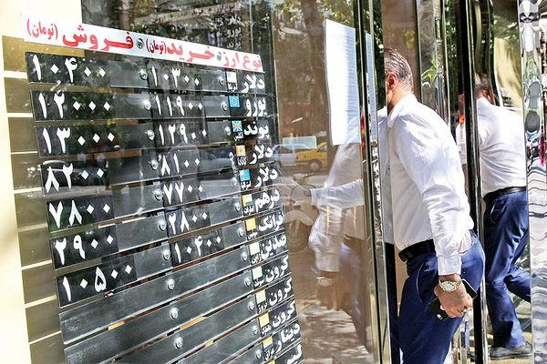 امادگی صرافیها برای خرید اسکناس صادرکنندگان