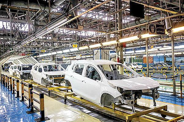 تامین مالی از کدام مرجع برای خودروسازان ارزانتر است؟