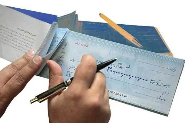 ثبت ۱۱ میلیون تقاضا برای صدور دستهچک