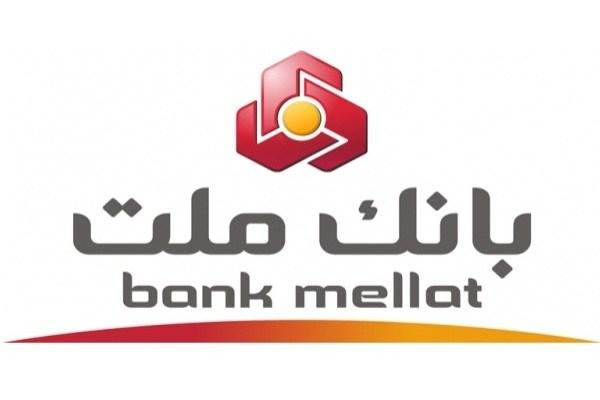 اعلام امادگی بانک ملت برای حمایت از صنایع لبنی