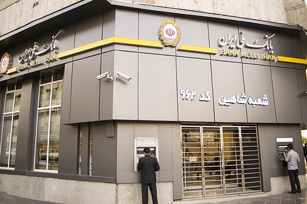طرح ویژه بانک ملی ایران، کلید ورود به بازار مسکن