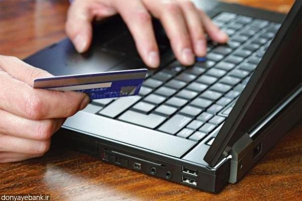 راهاندازی سامانه تولید رمز یک بار مصرف در بانک اقتصاد نوین