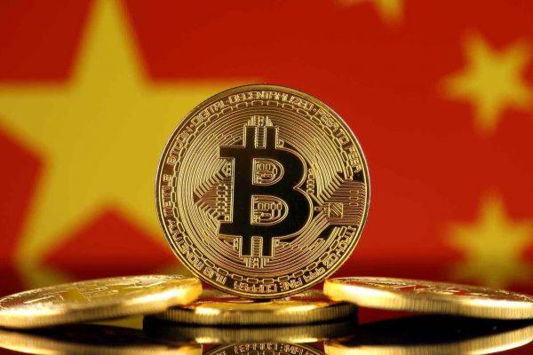 ارز دیجیتال چین اماده عرضه است!