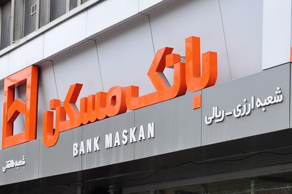 حمایت بانک مسکن از راهکارهای نوین ساخت