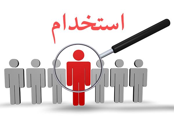 شفافسازی حقوق 2 میلیون کارمند دولت تا اخر شهریور / استخدام 32هزار نفری در راه است