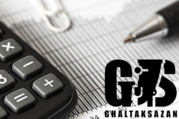 شرکت غلتک سازان سپاهان (فسازان) رکورد میزان مشارکت در عرضه اولیه را شکست !