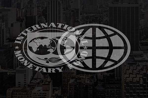 چه تفاوتی میان بانک جهانی و صندوق بینالمللی پول وجود دارد و در نظام اقتصادی جهان چه وظایفی برعهده دارند؟