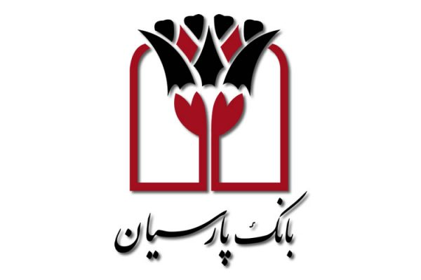 اغاز به کار سامانه جدید اینترنتی بانک پارسیان