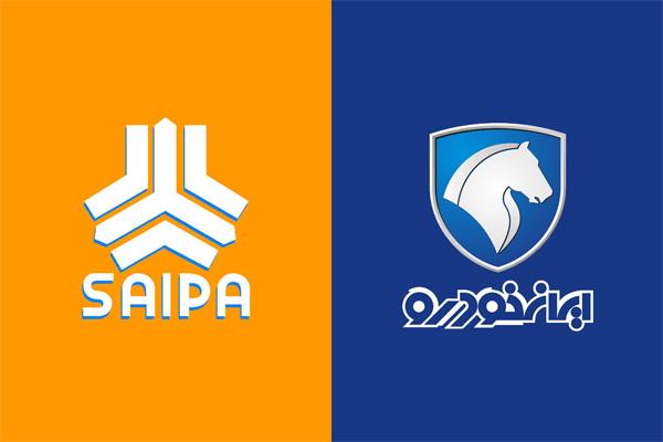 ایران خودرو و سایپا به بخش خصوصی واگذار می شود؟