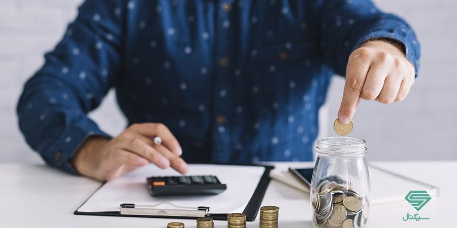 مزایای صندوق های سرمایه گذاری - نقدشوندگی بالا