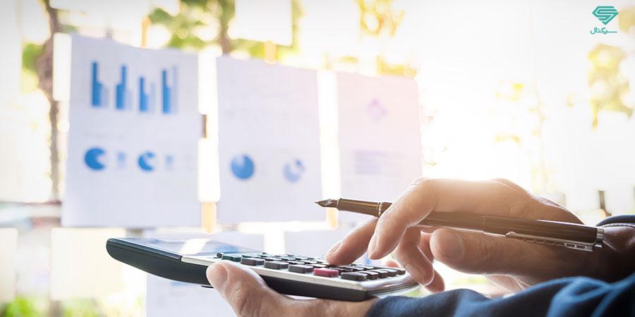 مزایای صندوق های سرمایه گذاری - صرفه جویی ناشی از مقیاس
