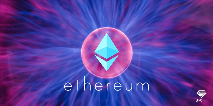 ارز دیجیتال اتریوم (Ethereum) چیست و چگونه کار می کند؟