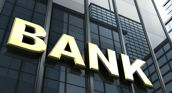 داراییهای خارجی نظام بانکی ۱۳ درصد افزایش یافت