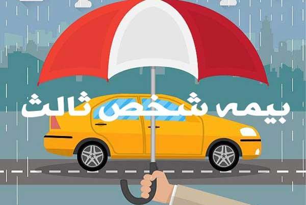 رانندهمحور شدن بیمهنامههای شخصثالث تا ۲ سال دیگر