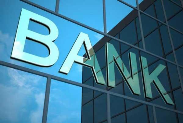 طراحی مبانی ارتقای جایگاه وثیقهسپاری اموال در نظام بانکی
