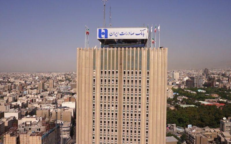 آموزش ابتدایی امور بانکی به ۱۵۰ هزار دانشآموز از سوی بانک صادرات