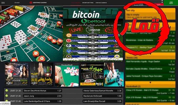 درگاههای بانکی سایتهای قمار ۲۴ساعته مسدود میشوند