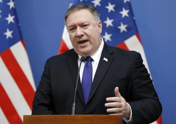 پامپئو: فرانسه، آلمان و انگلیس جلوی اخاذی هستهای ایران را بگیرند
