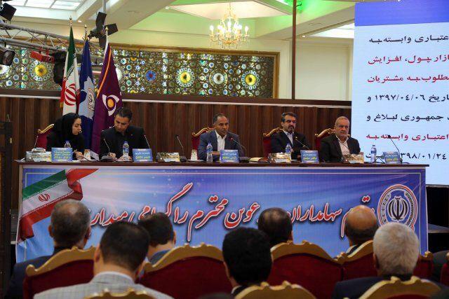 برگزاری مجمع سه بانک ادغامی