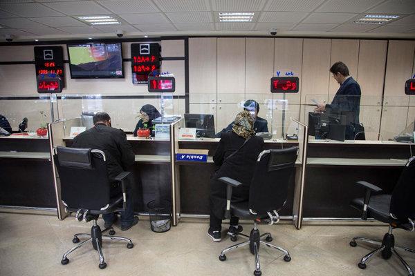 ضرورت دریافت تصویر از مدارک هویتی شهروندان در سیستم بانکی ملغی شد