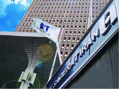 اعلام آمادگی صرافی سپهر بانک صادرات برای خرید ارز صادرکنندگان