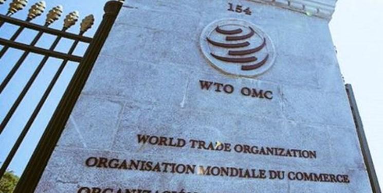 اقدام چین علیه آمریکا در سازمان تجارت جهانی
