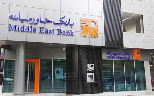 این بانک ماهانه ۴۸ میلیارد تومان سود خالص دارد