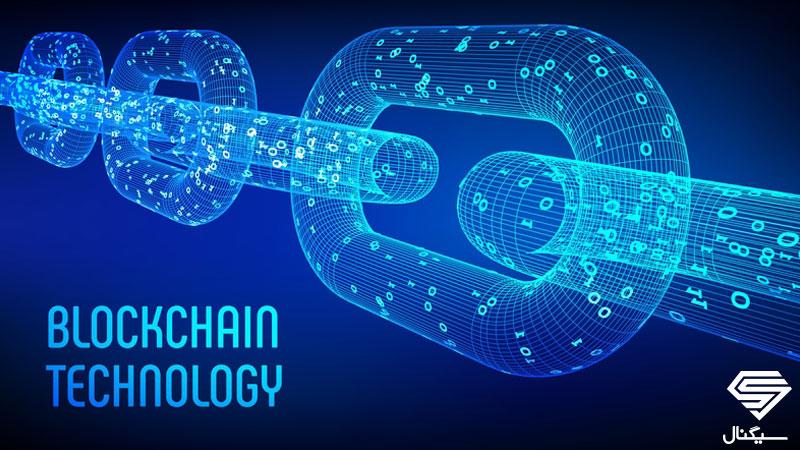 معنی عبارت بلاک چین (Blockchain)