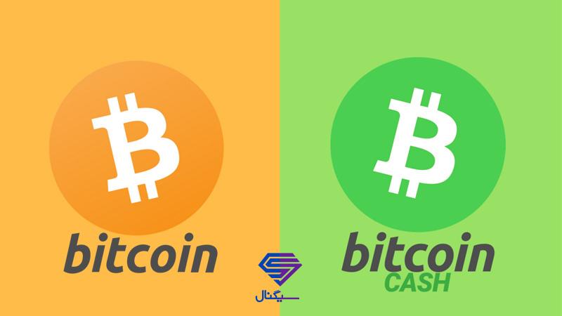 تفاوت بیت کوین (BTC) و بیت کوین کش (BCH)