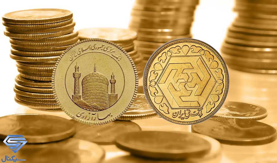 ادامه روند صعودی سکه یا شروع اصلاح قیمتی؟ (18 آذر ماه 1398)