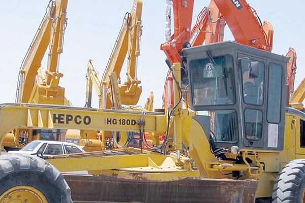 هپکو به دولت بازگشت