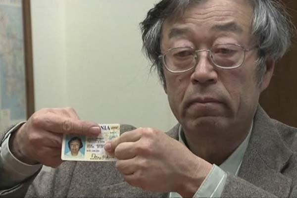 ساتوشی ناکاموتو برای اختراع بیت کوین جایزه صلح نوبل بگیرد!