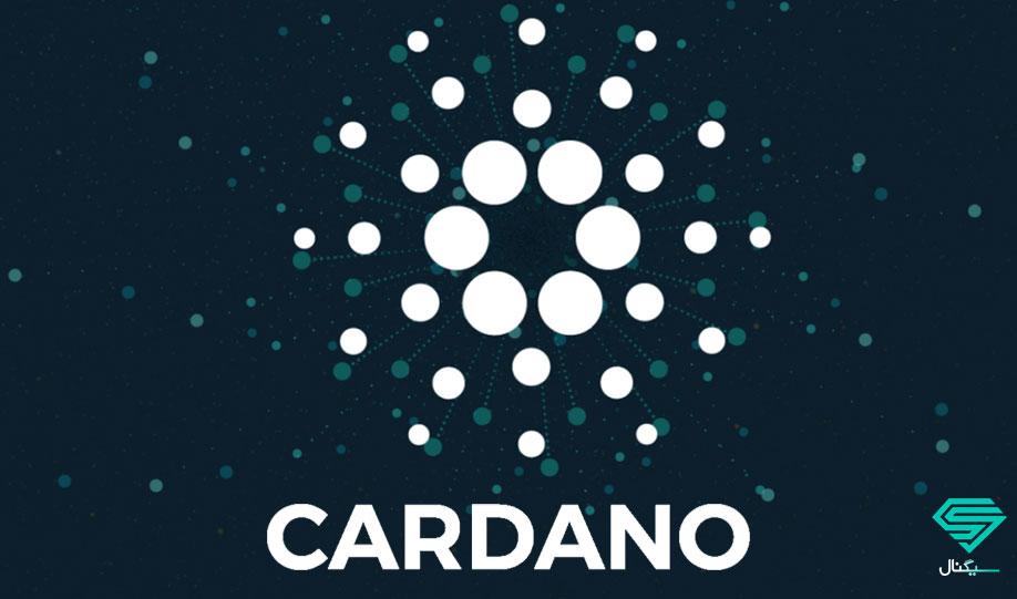 همه چیز در رابطه با ارز دیجیتال کاردانو (Cardano) و توکن ADA