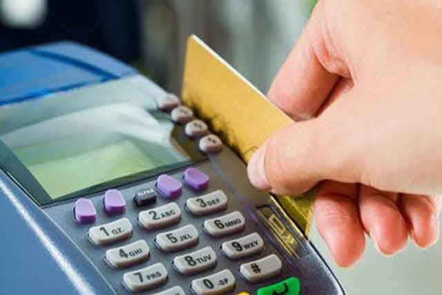 جایگاه بانکها درتعداد و مبلغ تراکنشهای بانکی