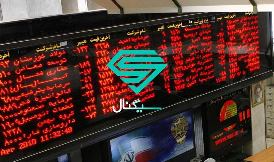 تحلیل بازار بورس | روزنه امید با گزارشات شش ماهه؟