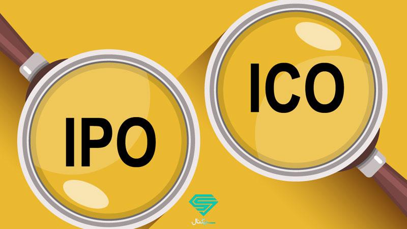 تفاوت عرضه اولیه سکه و عرضه اولیه سهام