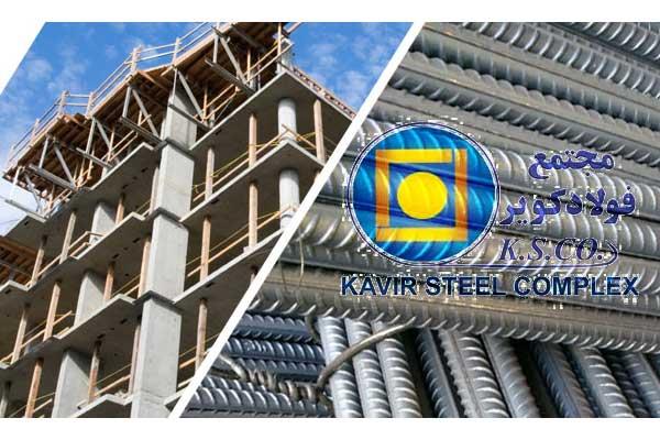 بازگشایی نماد کویر (شرکت تولیدی فولاد سپید فراب کویر) پس از برگزاری کنفرانس اطلاع رسانی