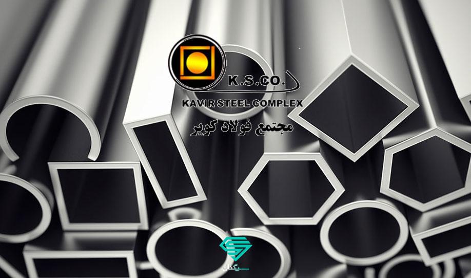 ویدئو | تحلیل بنیادی شرکت فولاد سپید فراب کویر (21 مهر 1398)