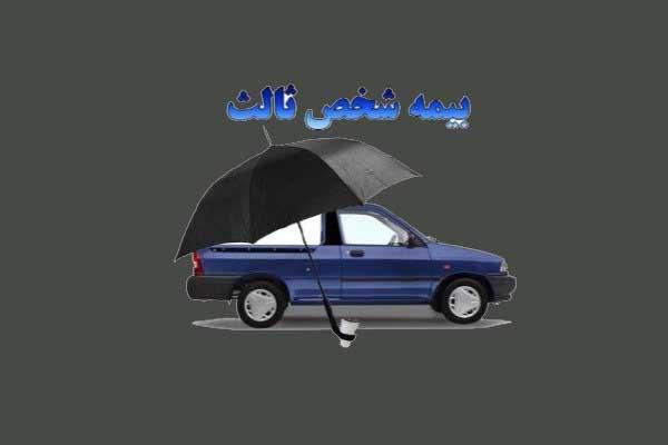 بیمه شخص ثالث راننده محور اجرایی میشود