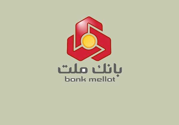 اخبار خوش بانک ملت برای سهامداران/ بالاترین میزان ذخیره ارزی