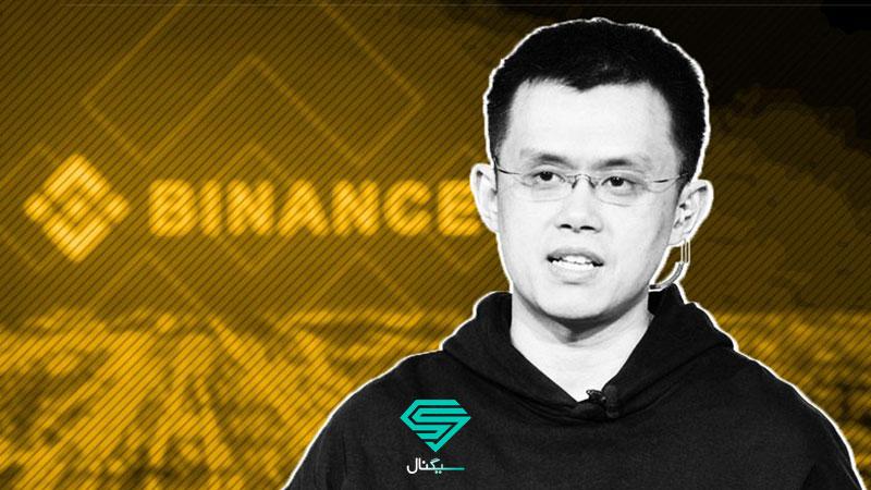 چانگ پنگ ژائو مدیرعامل بایننس