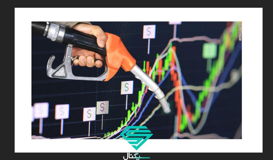 ویدئو | چطور تاثیر نرخ حامل های انرژی بر شرکت های فعال در بورس را حساب کنیم؟